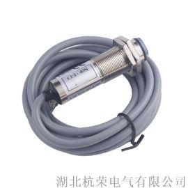 E3F12-20DN1漫反射光电开关