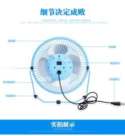 USB静音迷你电风扇15-20元模式新奇特产品跑江湖地摊供应商