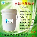 eva植絨膠水-水性環保膠水,水性不幹膠,水性壓敏膠