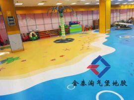 厂家直销苏州淘气堡PVC塑胶地板