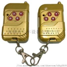 桃木撥碼捲簾門電動門遙控器433M無線發射手柄
