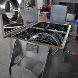 卧式螺带混合碳焦粉搅拌加工设放心使用