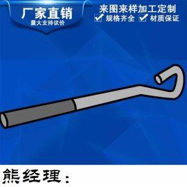 供应304不锈钢9字型地脚螺丝7字型地脚螺栓