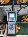 油漆气体浓度检测仪 苯系物检测 实力生产厂家