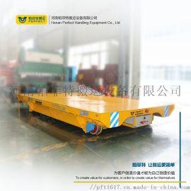 大尺寸遥控平板车,20吨平板搬运车,电动工厂运输车