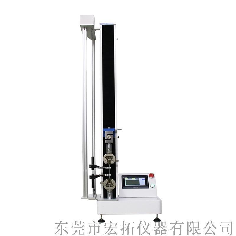 塑料PVC拉力试验机 聚氯乙烯拉力测试仪