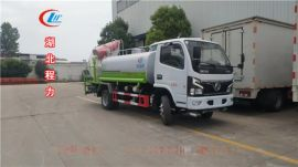 国六东风绿化喷洒车厂家 河南三门峡市哪里卖