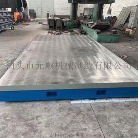 铸铁平台平板 **价低 **机械制造厂家直销
