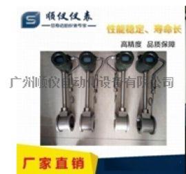 自动化工业蒸汽监测专用仪器