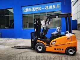 A系列电动平衡重叉车1-3.5吨 叉车维修与保养