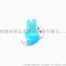 USB手机读卡器安卓otg读卡器
