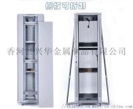 兴华2米高网门机柜可定制服务器机柜