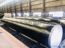 大口径防腐钢管制造厂焊管三油两布防腐