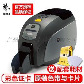 斑马ZXP3C证卡打印机 校园卡打印机