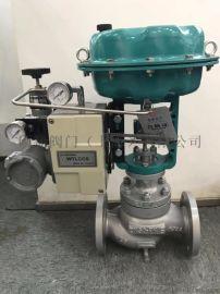 ZJHP气动薄膜单座调节阀ZZYP自力式流量控制阀