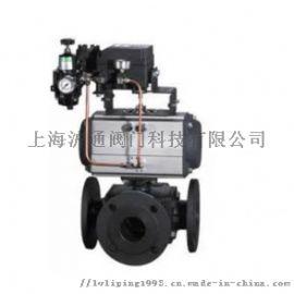 Q645F气动调节三通球阀/上海沪通阀门科技有限公司