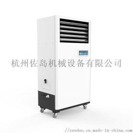 湿膜加湿器,无雾工业加湿机,除静电工业增湿机