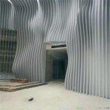 万科中心吊顶弧形铝格栅 商业大厦铝格栅造型方通图片