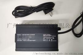 哈雷电动车 锂电池67.2V4A 60V4A