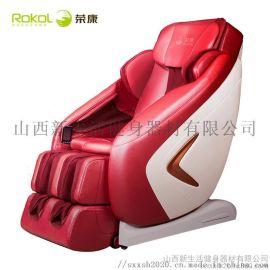 山西太原按摩椅体验**店,智能家用按摩椅