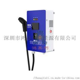 电动汽车充电桩价钱