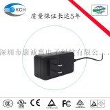 日規15V2A 電源適配器儲能15V2A