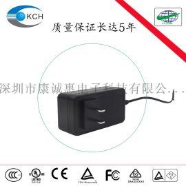 日规15V2A 电源适配器储能15V2A