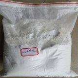 除臭剂塑料无味 除味剂 PVC除味助剂 py-88