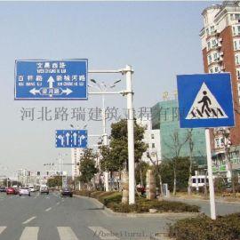 河北标志牌厂家,道路反光牌,景区指示牌,车库引导牌