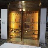 际丰金属生产钛金不锈钢酒柜