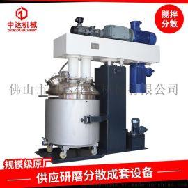 供应SJ蝶式双轴搅拌分散机化工胶印油墨原子灰搅拌机