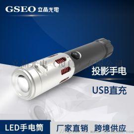 轻巧型高功率LED投影手电