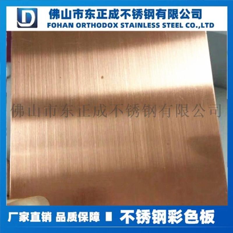 不鏽鋼鍍色板,304不鏽鋼鍍色板