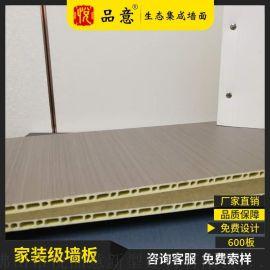 竹木纤维大型工装项目集成墙板 护墙板