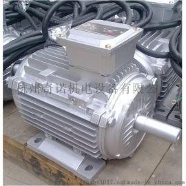 铝合金材质茶叶烘烤风机, 热泵机组热风机