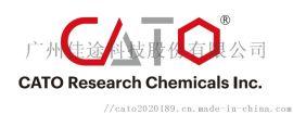 广州供应CATO佳途   标准品对羟基苯甲酸甲酯分析标准品厂家