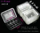 小一深 透明盒(300克裝)