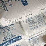日本三井化学 EPDM 3092PM