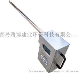 路博LB-7025A一体式油烟检测仪排放浓度检查