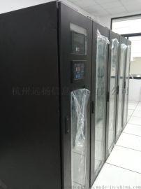 浙江绍兴市基站一体化微模块智能数据中心机柜机房