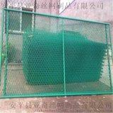 亞奇框架護欄網 果園圈地養殖防護網 雙邊絲護欄網