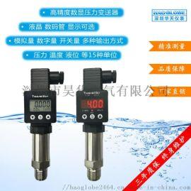 HPT-1小型数显压力传感器 LCD/LED