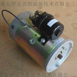 ZD223-2.2KW-DC24V液压动力单元电機
