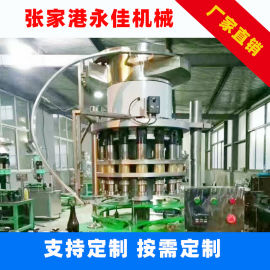 果汁生产线 三合一灌装机 全自动饮料灌装机