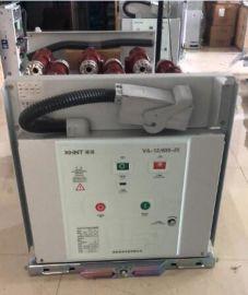 湘湖牌KJYK-32/I智能电机综合保护器样本