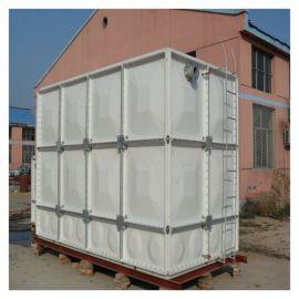 储水箱 泽润 玻璃钢消防水箱 生活冷热水箱
