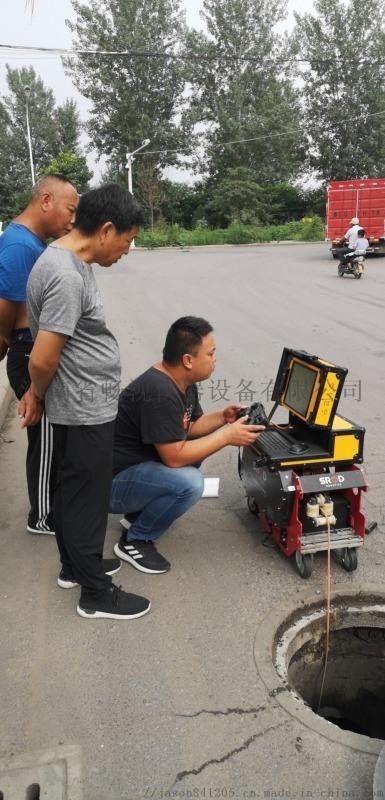 管道檢測機器人/市政檢測    /高清無線機器人