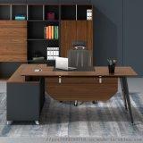 办公家具经理桌老板桌职员单人办公桌大班台主管桌