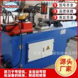 管端成型機 HP-GD40型 縮管機