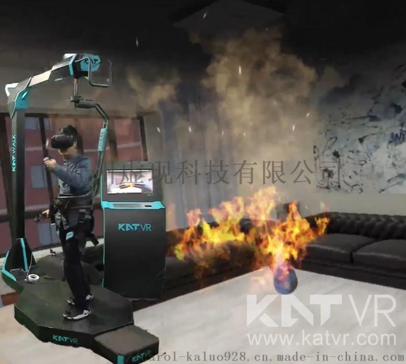 VR消防模拟灭火体验系统vr消防安全体验馆设备